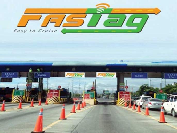 FastTag not scanned? Go Toll Free! Offer applicable from tomorrow By NHAI | FASTag स्कॅन झाला नाही? चकटफू जा! उद्यापासून ऑफर लागू