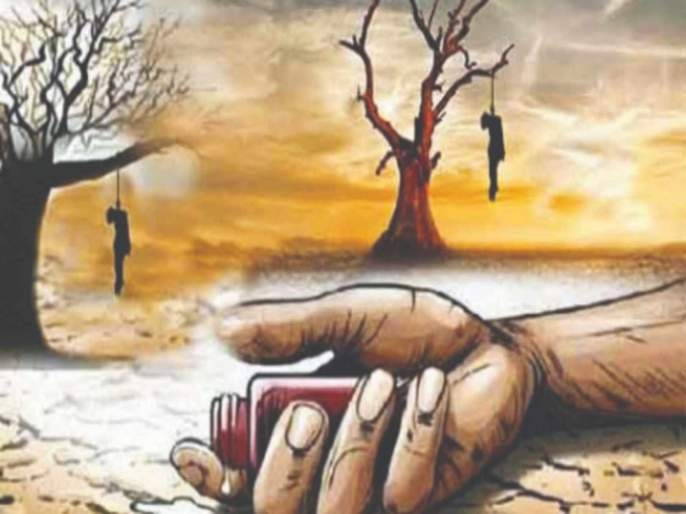Maharashtra Leader engaged in power struggle; 300 farmers ended their lives | नेते सत्तासंघर्षात मश्गुल; 300 शेतकऱ्यांनी जीवन संपविले