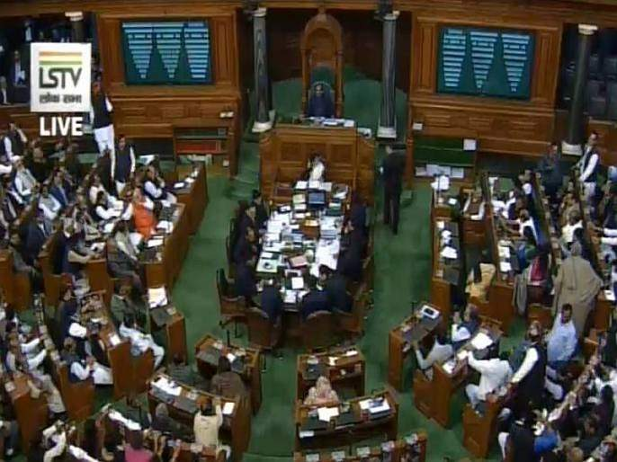 Citizenship Amendment Bill: Citizenship Amendment Bill approved in Lok Sabha after stormy discussions | Citizenship Amendment Bill: वादळी चर्चेनंतर नागरिकत्व दुरुस्ती विधेयक लोकसभेत मंजूर;विरोधात देशभर ठिकठिकाणी निदर्शने