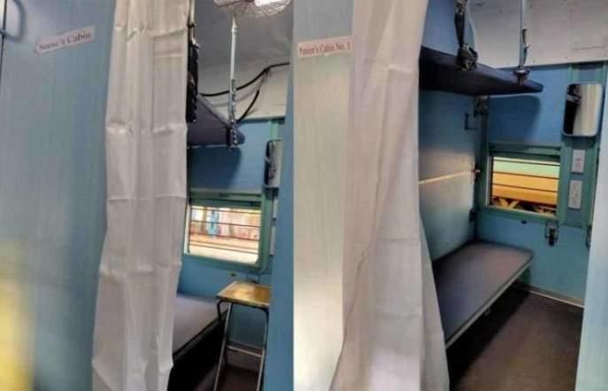Coronavirus: 375 isolation rooms created daily by railway SSS   Coronavirus : रेल्वेकडून दररोज तब्बल 375 आयसोलेशन कक्ष तयार