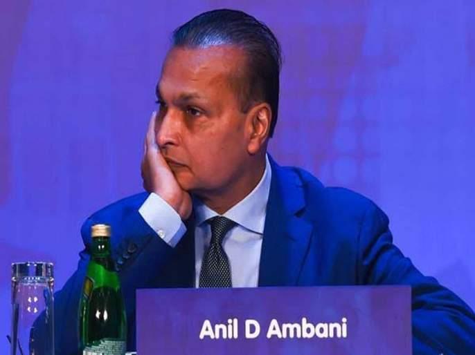 Anil Ambani's in trouble; China's three banks file law suit for loan default of rcom 48 billion rupees | अनिल अंबानींच्या अडचणींत वाढ; चीनच्या तीन बँकांनी ठोकला तब्बल 48 अब्जांचा दावा