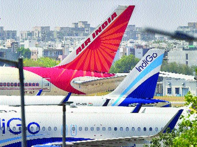 Clear the flight path; Permission for 50 aircraft | विमान उड्डाणाचा मार्ग मोकळा; ५० विमानांसाठी परवानगी