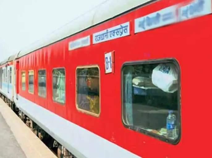 Rajdhani train ran delhi to ranchi for only one woman; news turned out fake | 'तरुणीपुढे रेल्वे झुकली, एकटीसाठी रांचीपर्यंत राजधानी धावली'; जाणून घ्या सत्य