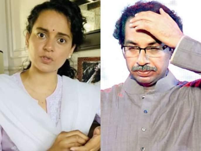 """""""Now I will die or live ...""""; Kangana threatens Uddhav Thackeray again   """"आता मी मरेन किंवा जगेन...""""; कंगनाची मुख्यमंत्री उद्धव ठाकरेंना पुन्हा धमकी"""
