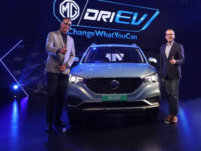 MG's first electric Internet SUV showcased; Range of 340 km | MG's First SUV : एमजीची पहिली इलेक्ट्रीक इंटरनेट एसयुव्ही आली; 340 किमीची रेंज