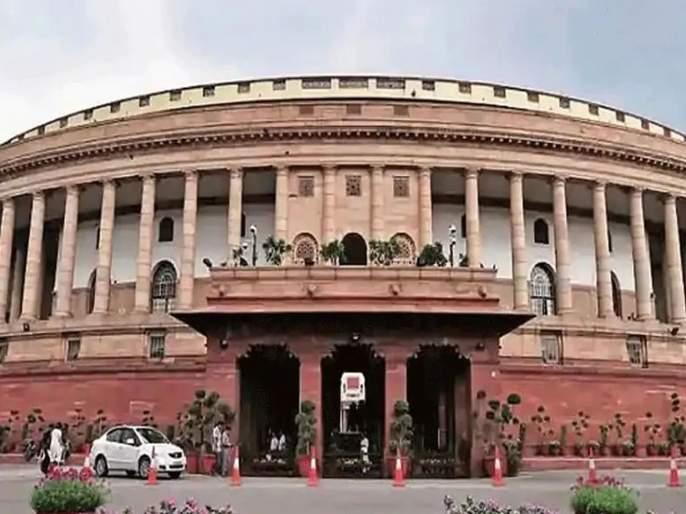 Rajya Sabha session soup sounded, 25 bills passed! | राज्यसभा अधिवेशनाचे सूपवाजले, २५ विधेयके केली मंजूर!
