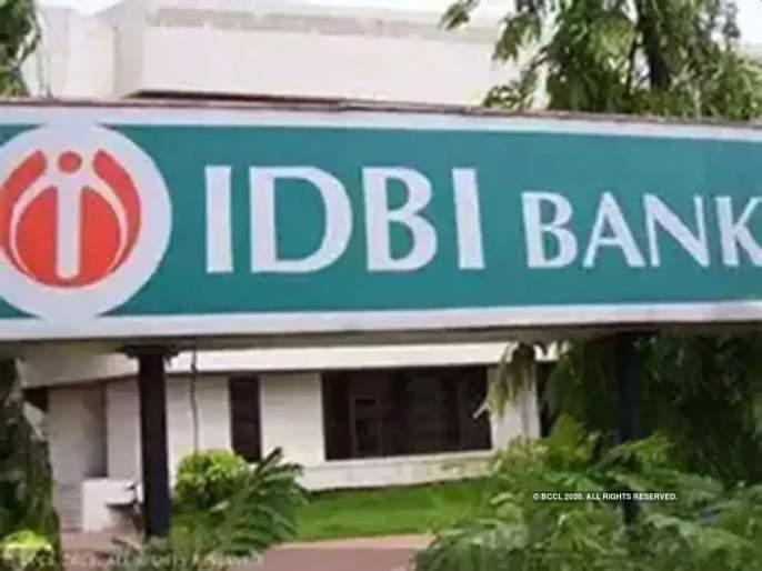 Online Ganda to 40 IDBI Bank account holders; The kind of excitement in Dombivli | आयडीबीआय बँकेच्या 40 खातेदारांना ऑनलाईन गंडा; डोंबिवलीतील प्रकाराने उडाली खळबळ