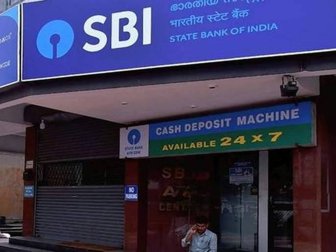 SBI's big decision during 'work from home' period; will save Rs 1000 crore | 'वर्क फ्रॉम होम' काळात SBI चा मोठा निर्णय; तब्बल 1000 कोटी रुपये वाचणार