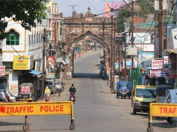 145 new corona hotspots districts to be set up in East India?   पूर्व भारतातील नवे १४५ जिल्हे बनणार कोरोनाप्रसाराचे हॉटस्पॉट?