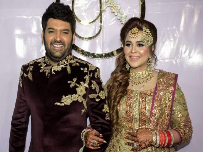 Good news ...! kapil-sharma-to-become-father-wife-ginni-chatrath-is-pregnant | Good News...! कपिल शर्माच्या घरी येणार छोटा पाहुणा?