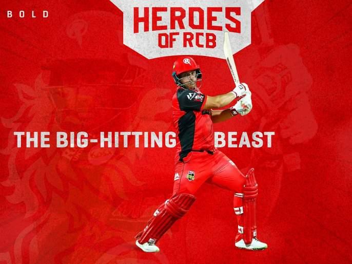 RCB vs SRH Latest News : Aaron Finch becomes the first to play for 8 IPL franchises   RCB vs SRH Latest News : RCBच्या आरोन फिंचनं केला पराक्रम, IPLमध्ये हा विक्रम करणारा पहिलाच खेळाडू