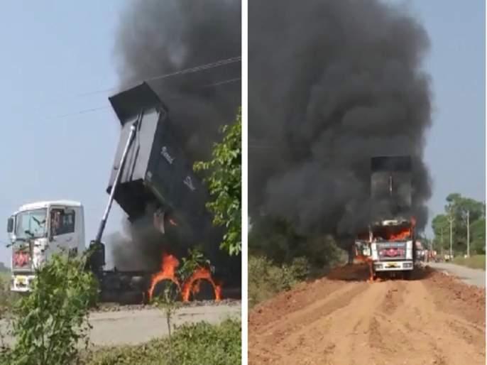 Hayava get fire due to high pressure electric cable touched on highway | उच्चदाब विद्युत वाहिनीला स्पर्श झाल्याने हायवाने घेतला पेट
