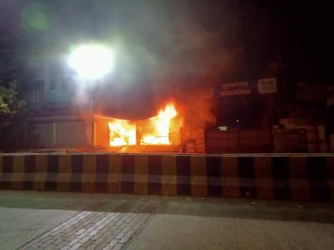 Parbhani fire burns three ATM machines | परभणीत आगीमध्ये तीन एटीएम मशीन जळून खाक