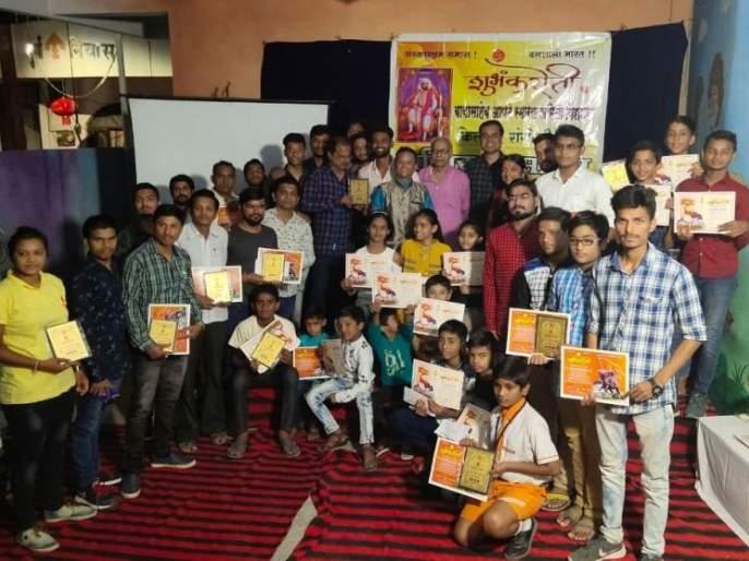 'Raigad' of Chhava Pratishthan was first in the Shubhankaroti Fort tournament | शुभंकरोती किल्ले स्पर्धेत छावा प्रतिष्ठानचा 'रायगड' प्रथम