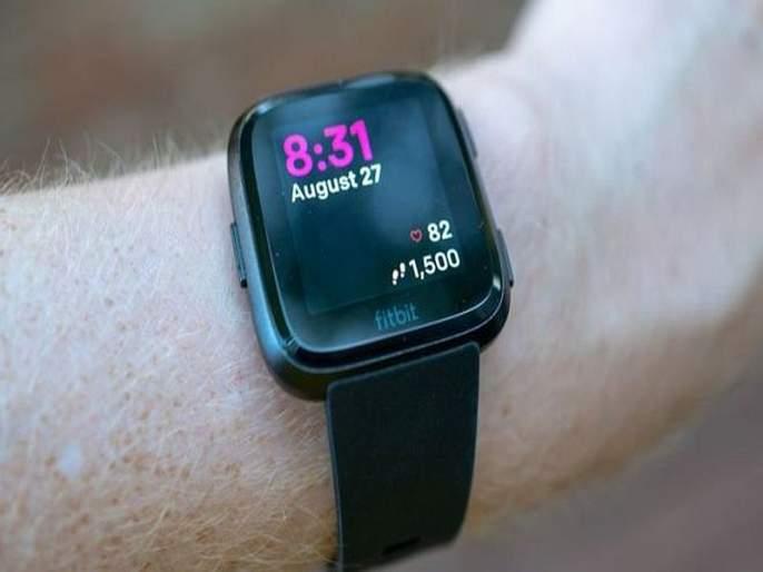Google to buy Fitbit in $2.1 billion deal | गुगलचं मोठं पाऊल, फिसनेस ब्रँड Fitbit घेणार विकत