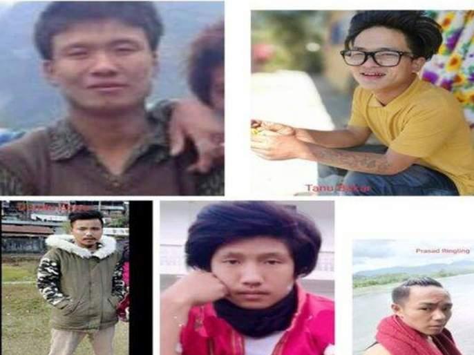 china hands over 5 indians who went missing from arunachal | अरुणाचल प्रदेशमधून अपहरण केलेल्या पाच तरुणांची चीनकडून सुटका