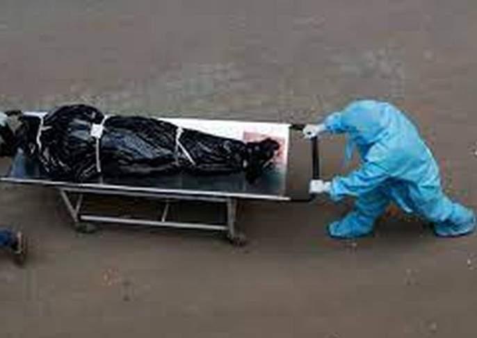 Corona Cases : Five more killed in Akola, 188 new positive | Corona Cases : अकोल्यात आणखी पाच जणांचा मृत्यू, १८८ नवे पॉझिटिव्ह