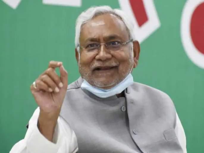 Nitish Kumar is the Chief Minister of Bihar for the seventh time | नितीशकुमार सातव्यांदा बिहारचे मुख्यमंत्री; मंत्र्यांची आज पहिली बैठक