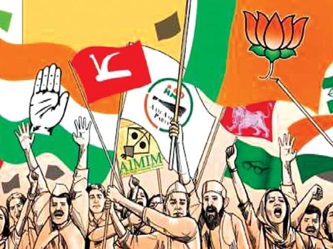Maharashtra Vidhan Sabha 2019 Now political turmoil; The parties will come up with issues | Vidhan Sabha 2019: आता रंगणार राजकीय रणधुमाळी; पक्ष येणार मुद्द्यांहून गुद्द्यांवर