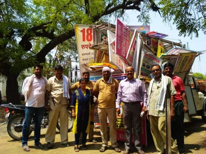 712 pan-banners deleted on electric poles; Action of MSEDCL | विद्युत खांबांवरील ७१२ फलक-बॅनर्स हटविले; महावितरणची कारवाई