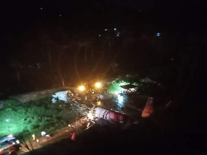 story air india express flight from dubai skidded while landing on kozhikode runway | अपघातात एअर इंडिया एक्स्प्रेसच्या विमानाचे दोन तुकडे झाले, पण...