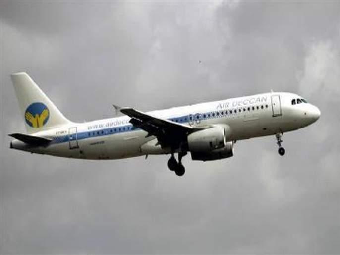 The wings spread by the main tourist destination 'Udan' | प्रमुख पर्यटनस्थळी 'उडान'ने पसरले पंख
