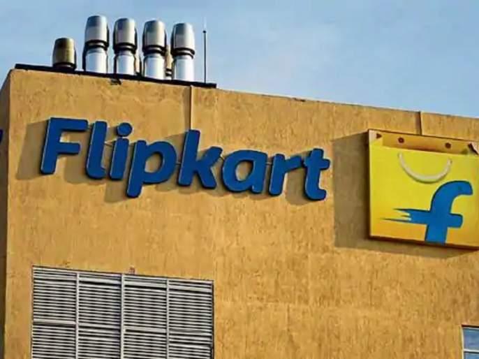 Walmart owned Flipkart in talks to add Cleartrip to its shopping cart | Cleartrip कंपनी Flipkart च्या 'शॉपिंग कार्ट'मध्ये; अधिग्रहणासाठी चर्चा सुरू