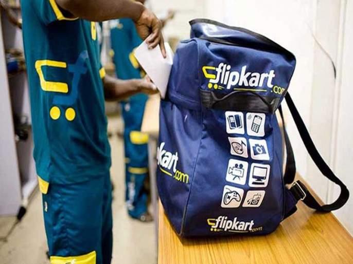 55 thousands of 'iPhone' received from Flipkart, got 'Soap'! | फ्लिपकार्टवरुनमागविला55 हजारांचा 'आयफोन', मिळाला 'साबण' !