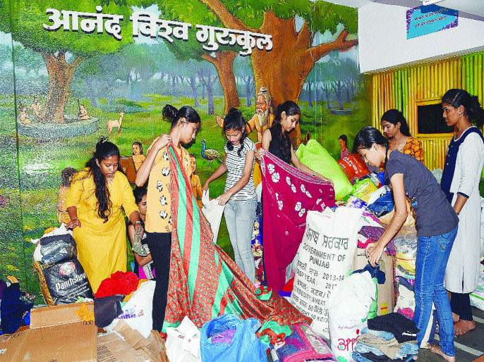Colleges adopted by flood affected village | महाविद्यालयांनी दत्तक घेतले पूरग्रस्त गाव, आनंद विश्व गुरुकुल, ज्ञानसाधनाचा उपक्रम