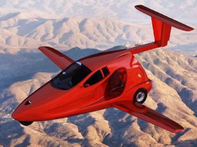 The world's first flying car's Curiosity; 800 bookings before launch | पहिल्या उडणाऱ्या कारची जगाला उत्सुकता; लाँचपूर्वीच 800 बुकिंग