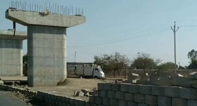 Lack of space halted construction of another flyover bridge | जागेअभावी दुसऱ्या उड्डाण पुलाचे बांधकाम रखडले