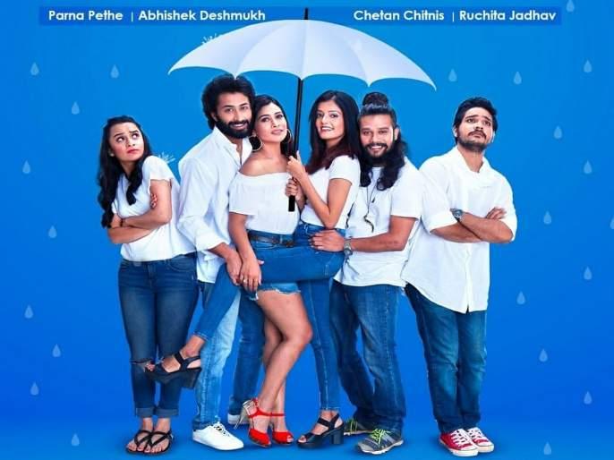 ShudhDesi Marathi's new web series FOMO's first episode launched | शुध्द देसी मराठीच्या नवीन वेबसिरीज फोमोचं दिमाखात झालं लाँच, बघा पहिला एपिसोड...