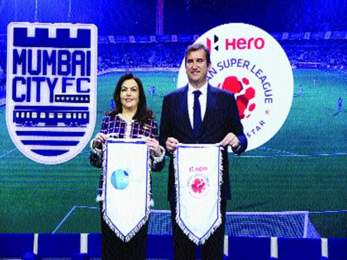 'City Football Group' Bought Mumbai FC club | 'सिटी फुटबॉल ग्रुप'चे मुंबई एफसी क्लबवर वर्चस्व