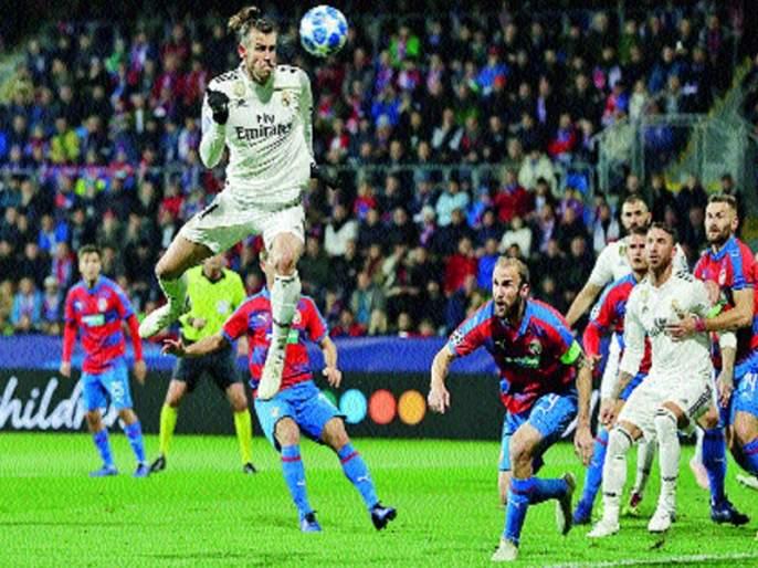 Champion League Football: Real Madrid win | चॅम्पियन लीग फुटबॉल : रियल माद्रिदचा मोठा विजय