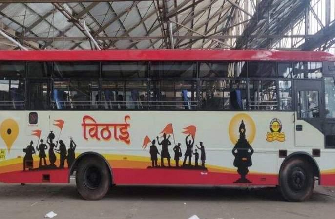 Four 'Vithai' buses for Buldana district   बुलडाणा जिल्ह्यासाठी चार 'विठाई' बस