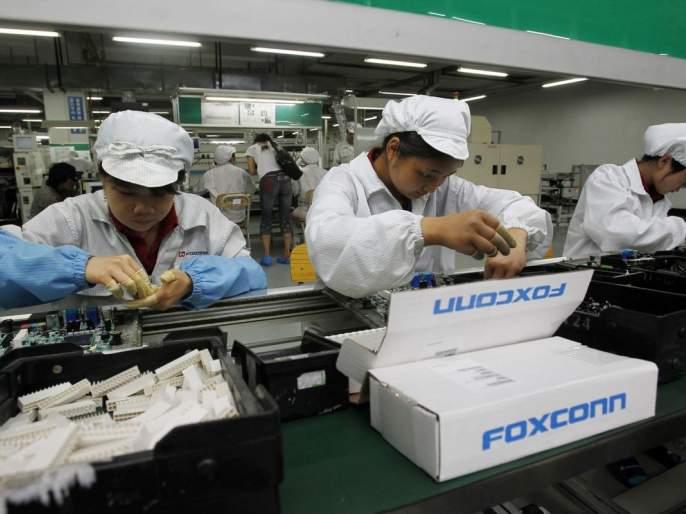 Foxconn to invest 1 billion in India; Preparations are underway to withdraw from China | फॉक्सकॉन भारतात करणार १ अब्ज डॉलरची गुंतवणूक; चीनमधून काढता पाय घेण्याची तयारी सुरू