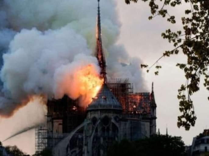 The Notre Dame Cathedral In Paris Is On Fire | फ्रान्समध्ये 800 वर्षं जुना प्रसिद्ध चर्च आगीच्या भक्ष्यस्थानी
