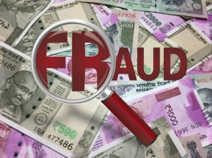 fraud due to bribe of job   नोकरीच्या आमिषाने गंडा घालणाऱ्या दोघांना अटक