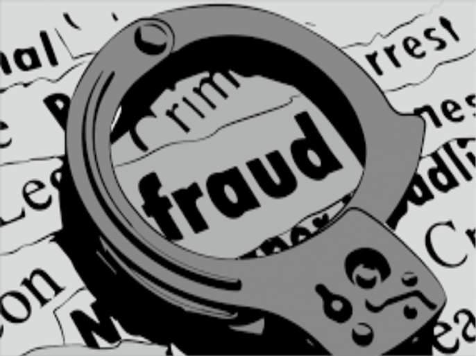 2 crores and fifty lakhs fraud with builder in the bhosari | भोसरीत बांधकाम व्यावसायिकाची अडीच कोटींची फसवणूक