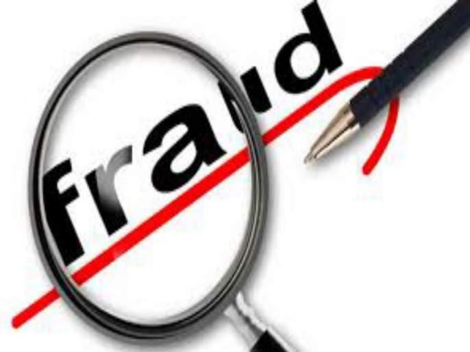 Fraud with farmer through fake sale contract : crime against 11 person | बनावट विक्री कराराद्वारे शेतकऱ्याची फसवणूक : ११ जणांवर गुन्हा