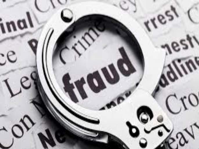 Crime was registred against builder Aditya Dadhe in the case of fraud | बांधकाम व्यावसायिक आदित्य दाढे यांच्यावर कोथरुड पोलिस ठाण्यातफसवणुकीचा गुन्हा दाखल