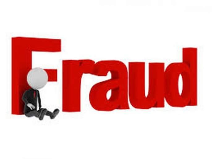 The arrest of a woman who was plundering gold | सोने काढून देण्याच्या बहाण्याने लुबाडणाऱ्या महिलेस अटक