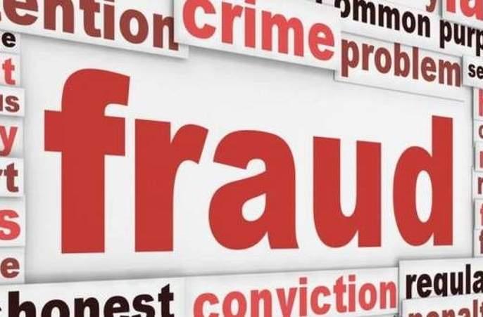Four lakhs cheated by showing JCB sales lure in Nagpur | नागपुरात जेसीबी विक्रीचे आमिष दाखवून चार लाखाने फसवले