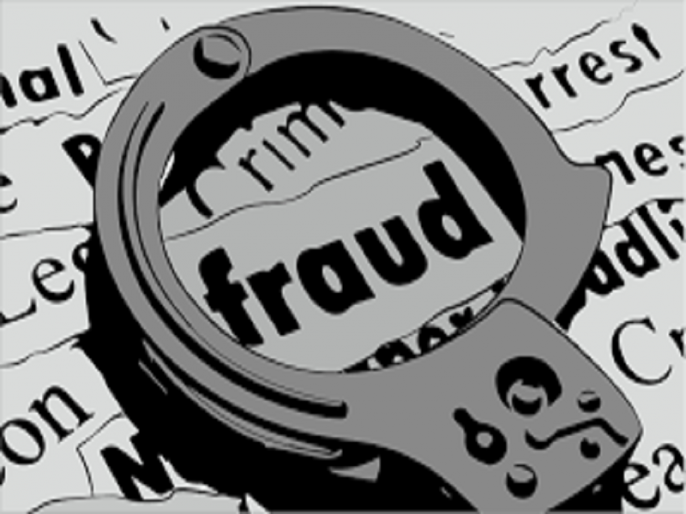 nagpur upper commissioner orders divisional inquiry of three persons in tribal scam | 'ट्रायबल' घोटाळा प्रकरणी अमरावतीत तिघांची विभागीय चौकशी