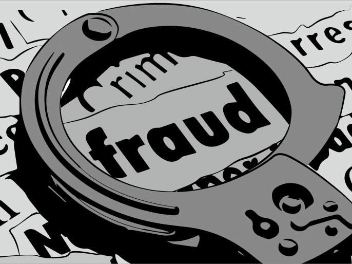 Sale of land based on fake documents; developer who cheated 8 crores arrested   बनावट कागदपत्रांच्या आधारे जमिनीची विक्री; 8 कोटींची फसवणूक करणाऱ्या विकासकाला अटक