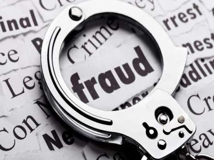 According to the lottery, the woman chose fraud, 2.88 lakhs | लॉटरी लागल्याचे सांगून महिलेची फसवणूक, २.८८ लाखांना चुना