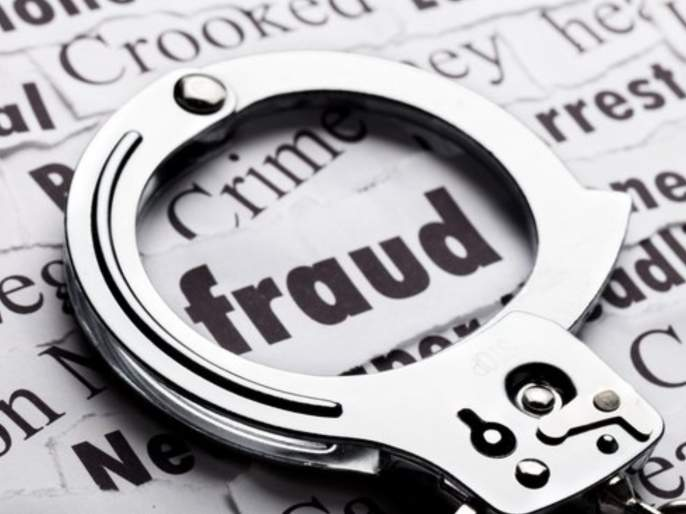 two chinese national arrested by enforcement directorate in money laundering case | हवाला प्रकरणात दोन चिनी नागरिकांना अटक; 'ईडी'ची मोठी कारवाई