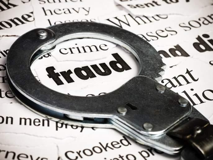 7 crore fraud; Filed a complaint against two company directors | 7 कोटींचीफसवणूक; कंपनीच्या दोन संचालकांविरोधातगुन्हा दाखल