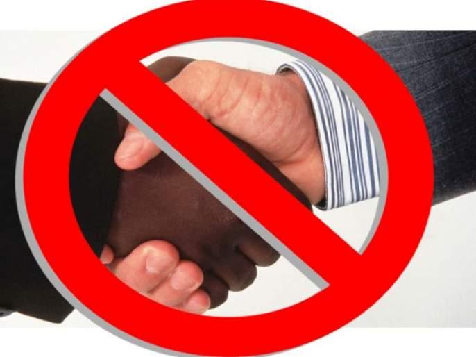Offer 'Show Reasons' Notice to Blood Bank | अर्पण ब्लड बँकेला 'कारणे दाखवा' नोटीस