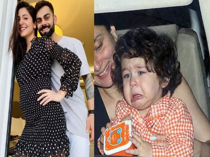after anushka sharma became mother now people start sharing funny memes on taimur ali khan   इकडे विरूष्काला मुलगी झाली अन् तिकडे तैमूर चर्चेत आला, सोशल मीडियावर मीम्सचा पाऊस